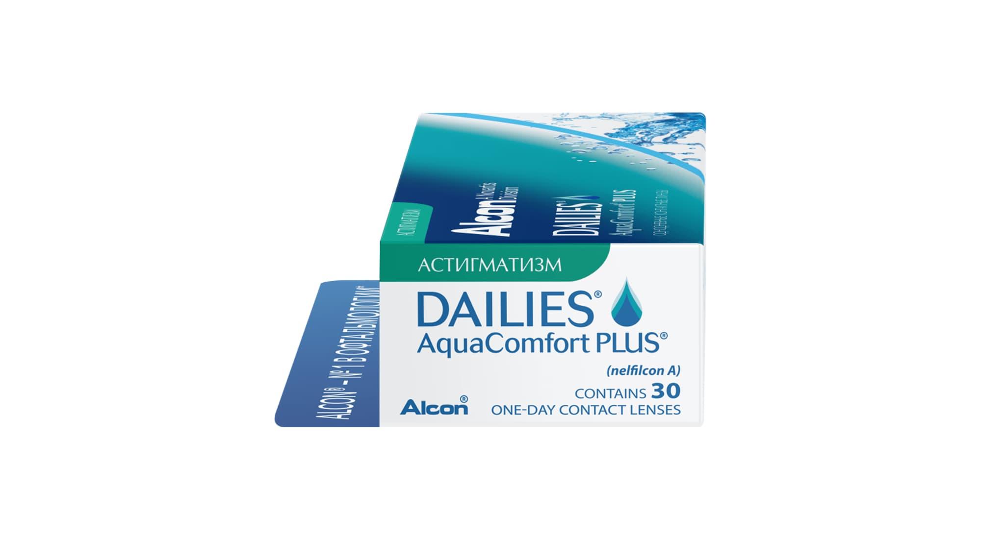 plus aquacomfort shop comforter aqua contact degree comfort dailies toric singapore lens