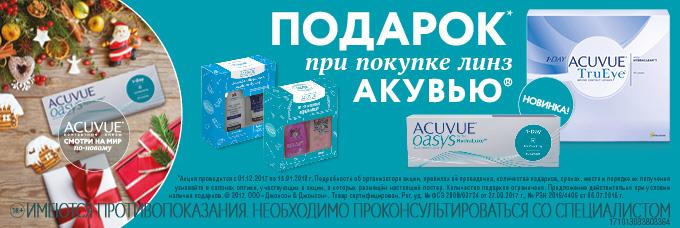 http://www.linzshop.ru/upload/banners/2352646771.jpg