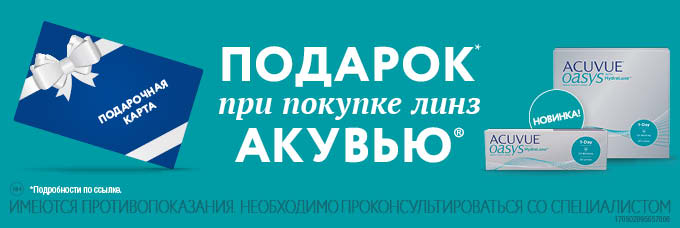 http://www.linzshop.ru/upload/banners/2453039913.jpg