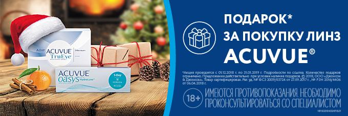 http://www.linzshop.ru/upload/banners/2940755547.png