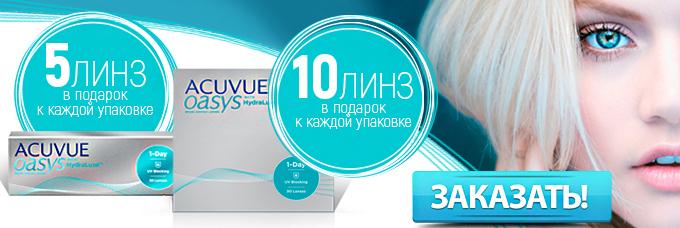 http://www.linzshop.ru/upload/banners/3108805698.jpg