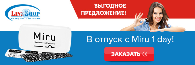 http://www.linzshop.ru/upload/banners/3134623636.jpg