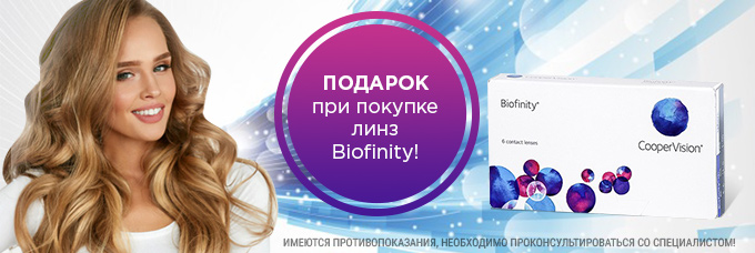 http://www.linzshop.ru/upload/banners/4184187963.jpg