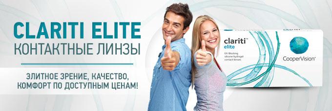 http://www.linzshop.ru/upload/banners/5071000718.jpg