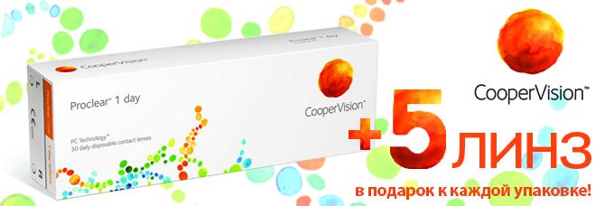 http://www.linzshop.ru/upload/banners/6554690292.jpg